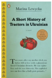 A Short History of Tractors in Ukrainian